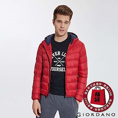 GIORDANO 男裝 90%白鴨絨可機洗輕量連帽羽絨外套-24 標誌紅