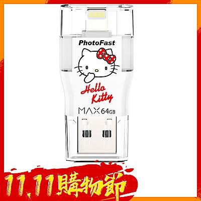 PhotoFast i-FlashDrive HelloKitty MAX 64G 隨身碟