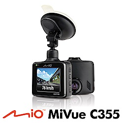 Mio MiVue C355 SONY 感光 GPS行車記錄器(送16G)