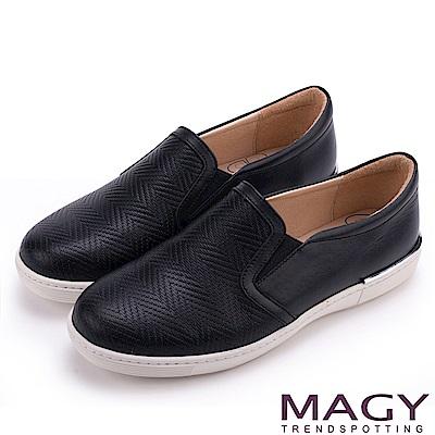 MAGY 輕甜休閒時尚 編織壓紋牛皮平底便鞋-黑色