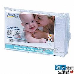 EVERSOFT 床包式 嬰兒床 保潔墊 70x130x10cm