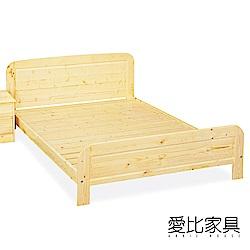 愛比家具 松木實木5尺雙人床架-實木床板