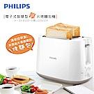 飛利浦 PHILIPS 電子式智慧型厚片烤麵包機 HD2582/02