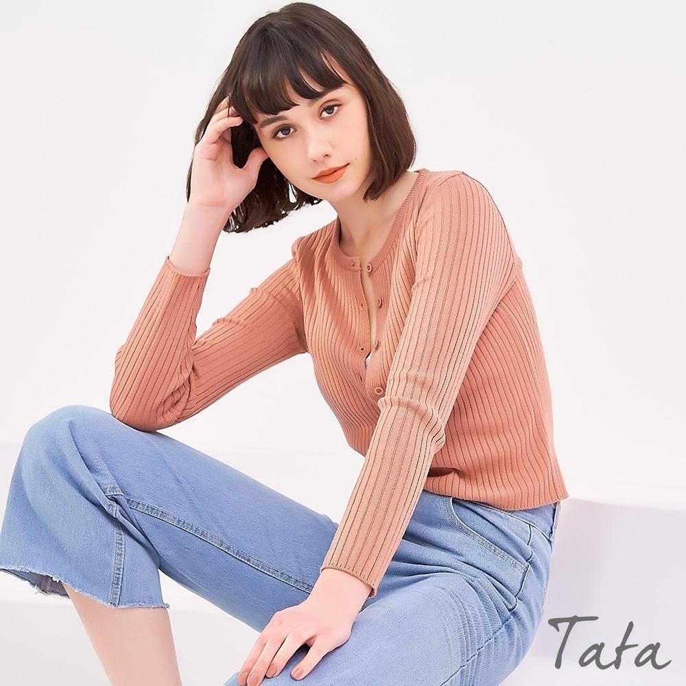 素色坑條針織外套 共三色 TATA-F