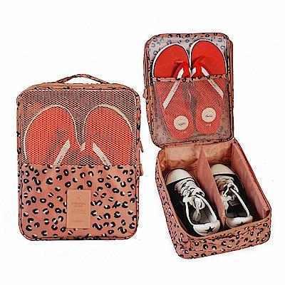 Kiiwi O! 環遊世界系列雙層鞋袋/萬用包 粉色豹紋