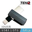 TEKQ uDrive Swivel lightning 64G ios 蘋果碟-髮絲紋