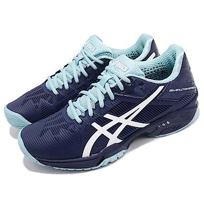 Asics 網球鞋 Gel-Solution 女鞋