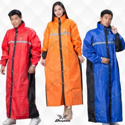 【東伸 DongShen】旗艦大衣型雨衣(連身式雨衣)