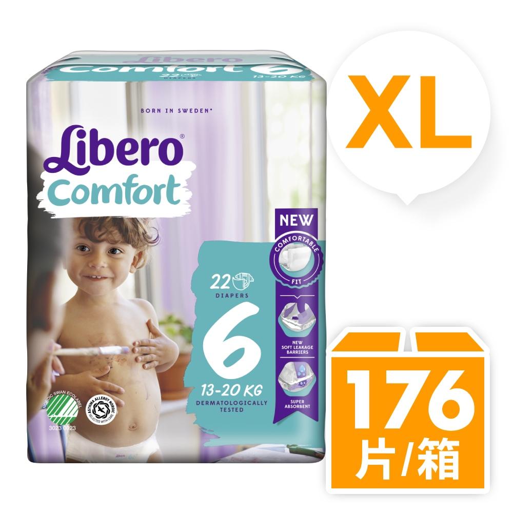 [送玩具任選1] Libero麗貝樂 黏貼式嬰兒紙尿褲(6號XL)(22片x8包)/箱