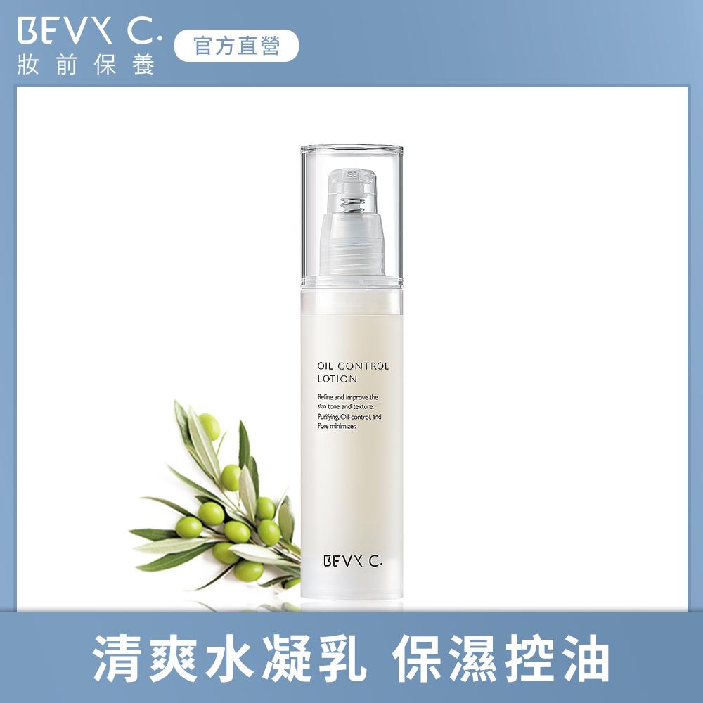 BEVY C. 油脂平衡控油凝乳 50mL(淨化粉刺)