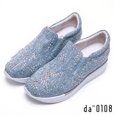DIANA 經典星形水鑽飾帆布休閒鞋-可愛活力-藍