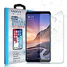 MONIA 小米Max 3 日本頂級疏水疏油9H鋼化玻璃膜 玻璃保護貼