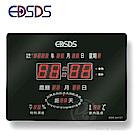 EDSDS愛迪生 LED插電式萬年曆電子鐘 EDS-A4131