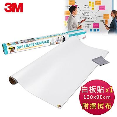 3M Post-it利貼 狠黏多用途白板貼DEF4X3(120x90cm)