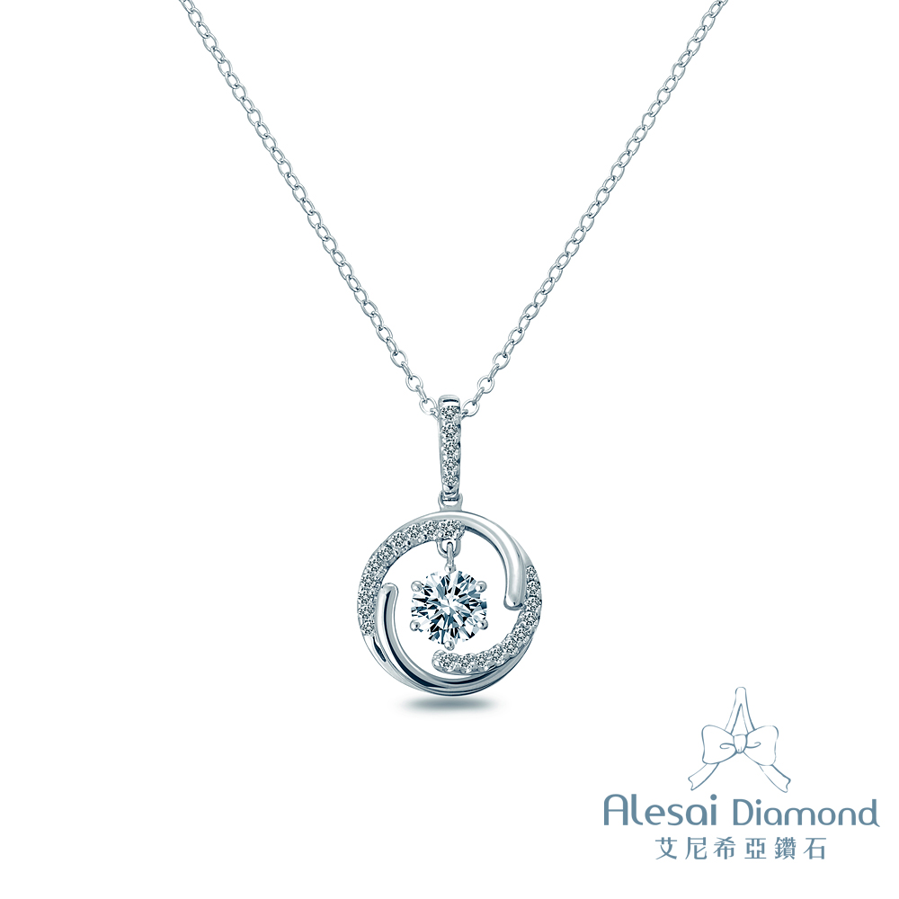 Alesai 艾尼希亞鑽石 50分 14K 鑽石項鍊