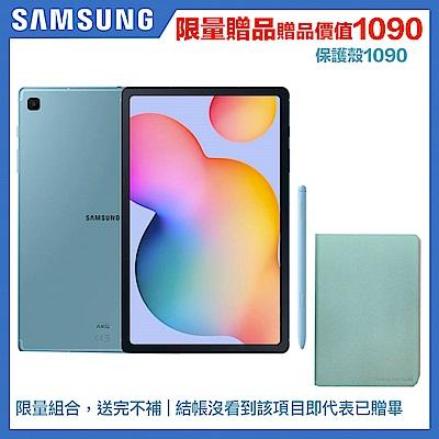 Samsung Galaxy Tab S6 Lite P610_4G/64G-(WiFi)-新潮藍