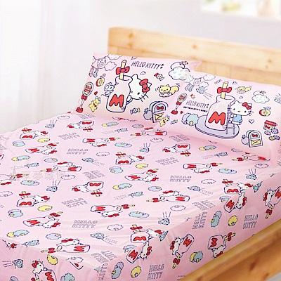 享夢城堡 單人床包枕套3.5x6.2二件組-HELLO KITTY 世界-粉