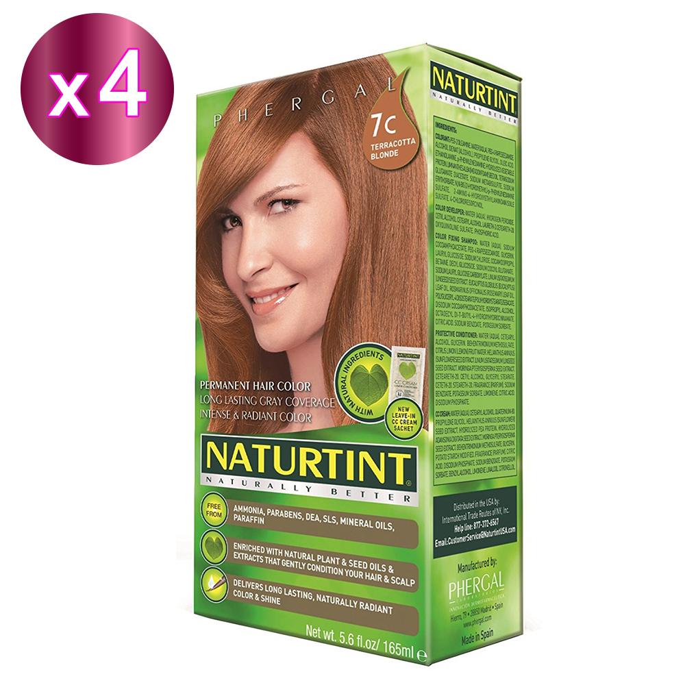 NATURTINT 赫本染髮劑 7C 亮銅褐色x4 (155ml/盒)