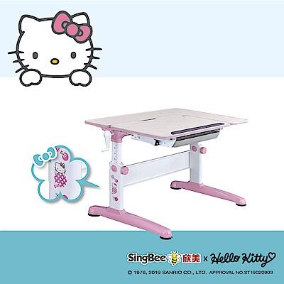 SingBee欣美 Hello Kitty-手搖L桌