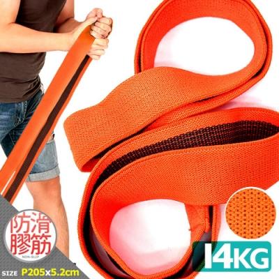 加厚14KG棉質大環狀彈力帶(防滑不捲邊)   彈力圈拉筋拉力帶