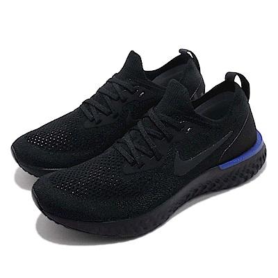 Nike 慢跑鞋 Epic React Flyknit 女鞋