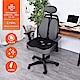 凱堡 Back 獨家日本大和抗菌防臭 電腦椅/辦公椅三孔坐墊【A19754】 product thumbnail 1
