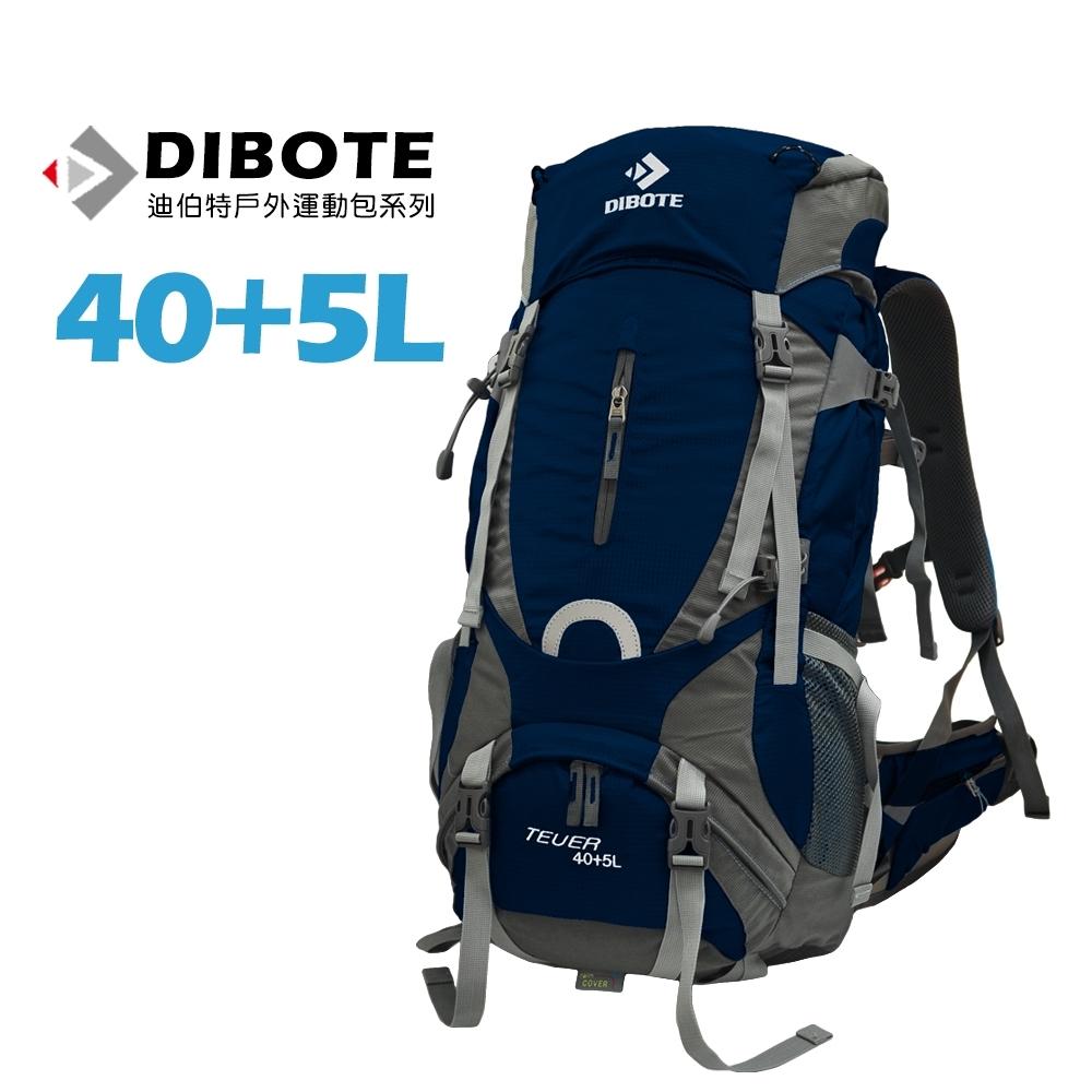 迪伯特DIBOTE 極輕骨架。人體工學40+5L登山背包/登山包 (藏藍) -快速到貨