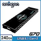 Archgon G704K  240GB外接式固態硬碟 USB3.1 Gen2-破曉者