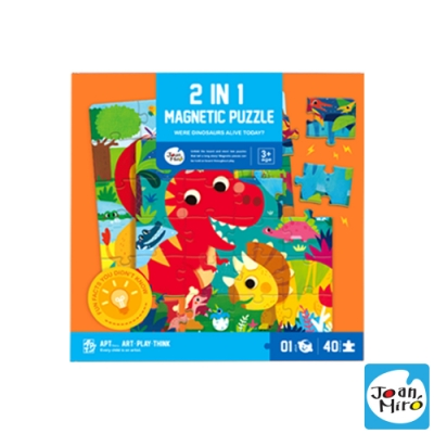 【西班牙 JoanMiro 原創美玩】磁性摺疊拼圖-恐龍還活著嗎? JM92885