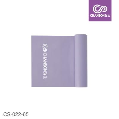 【強生CHANSON】CS-022 強生ECO彈力帶(高阻力-紫色)