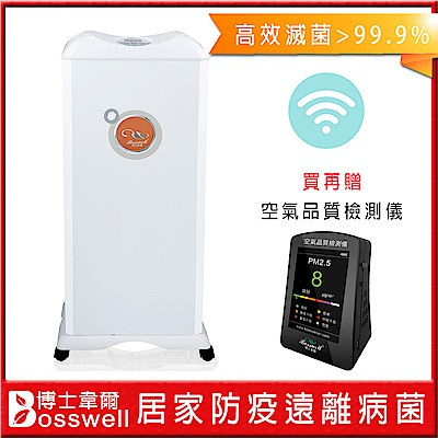 BOSSWELL博士韋爾 6-24坪 WiFi雙層電離 抗敏除菌空氣清淨機 ZB2400WH