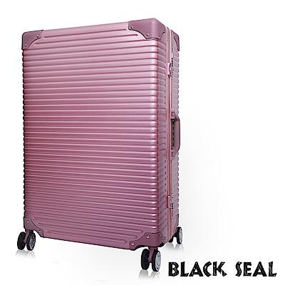 福利品 BLACK SEAL 29吋專利霧面橫條紋系列防刮耐撞鋁框行李箱-珊瑚粉