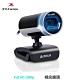 【A4 TECH 雙飛燕】PK-910H 1080P 高清視訊攝影機 product thumbnail 1
