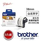 【3入組】Brother DK-22225 連續標籤帶 ( 38mm 白底黑字 )