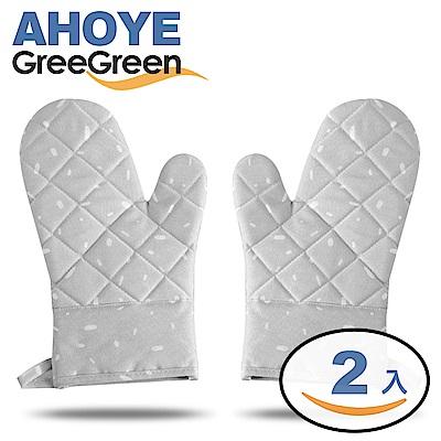 GREEGREEN白雪紛飛棉質隔熱手套兩入組霧灰色