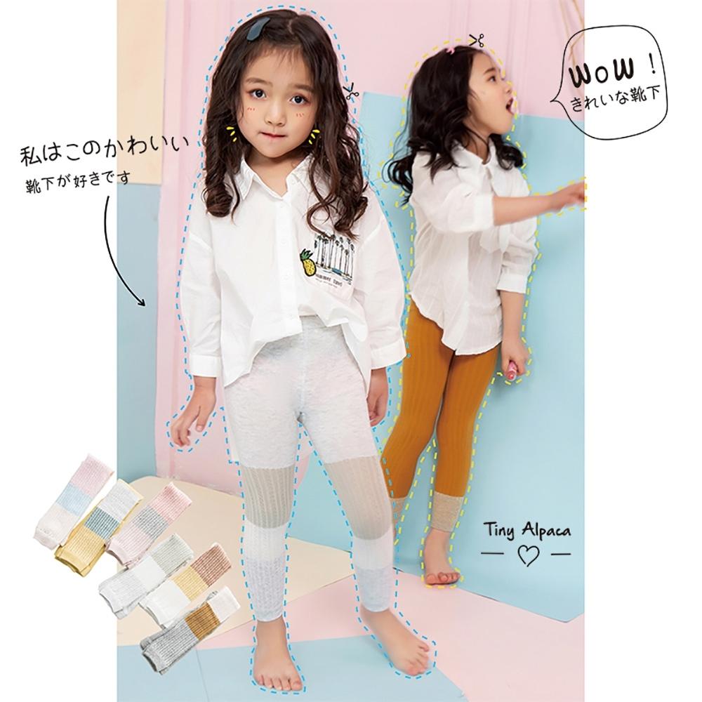 【2入裝】女童薄款拼接網眼透氣打底褲內搭褲襪PP褲(防曬 透氣)