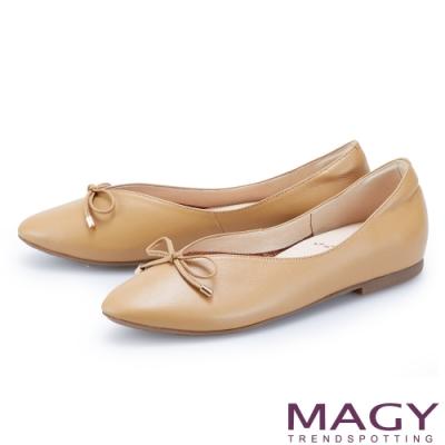 MAGY V型剪裁真皮 女 平底鞋 棕色