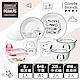 【美國康寧 CORELLE】SNOOPY 復刻黑白7件式超值餐具組 G06 product thumbnail 1