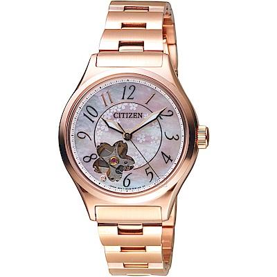CITIZEN 星辰 春季櫻花限定機械腕錶(PC1007-65D)
