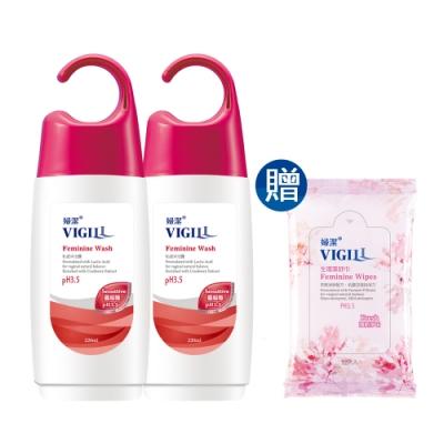 VIGILL婦潔 蔓越莓 私密沐浴露220ml x兩瓶組(送女性私密處清潔舒巾1包)