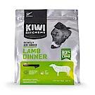 奇異廚房KIWI KITCHENS《醇鮮風乾犬糧》500克X2包