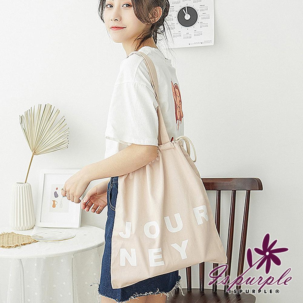 iSPurple 自由旅程 韓版帆布抽繩單肩包 淺粉