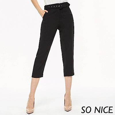 SO NICE都會時尚西裝褲