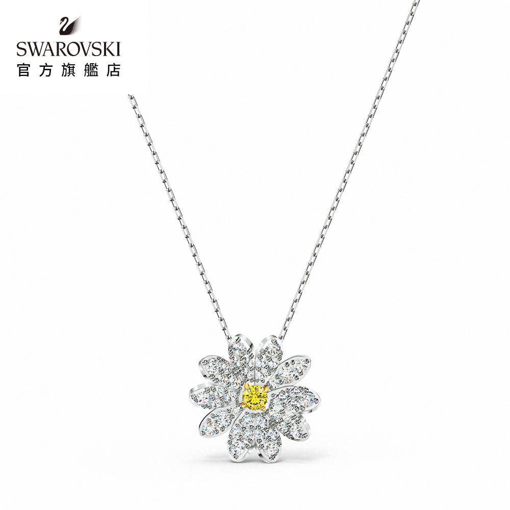 SWAROVSKI 施華洛世奇 Eternal Flower 白金色璀璨黃花鏈墜