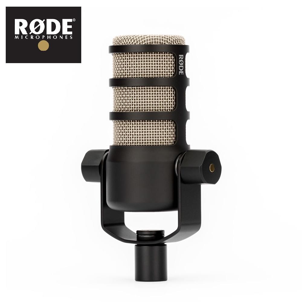 RODE PODMIC 廣播級動圈式麥克風