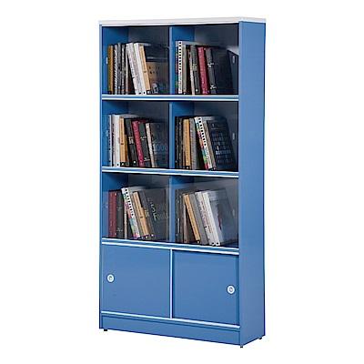文創集 戴倫環保3尺塑鋼二門開放式六格書櫃(八色)-90x31x180cm-免組