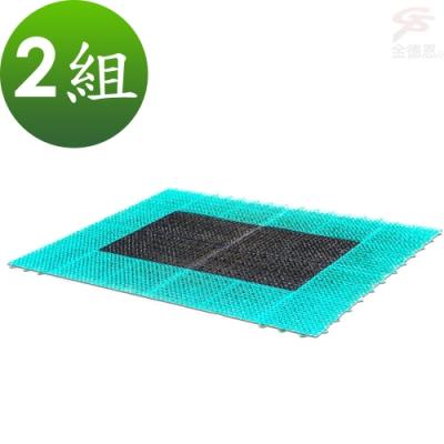 金德恩 台灣製造 2組塑膠毛刷防滑透水拼接地墊30x15cm/1組8片/顏色隨機