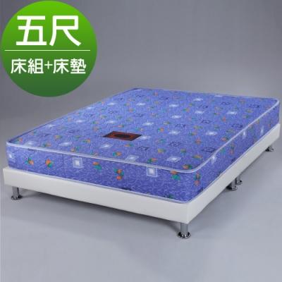 Homelike 蒂曼印花獨立筒床組-雙人5尺(二色)