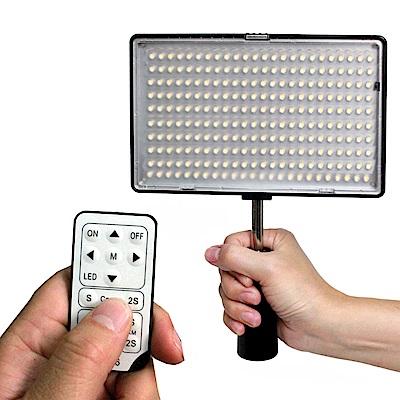YADATEK 雙色溫平板LED攝影燈YL-240 (不含電池)