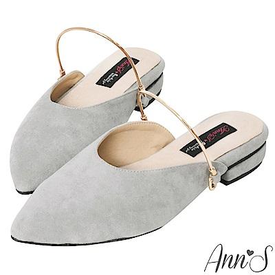 Ann'S訂製金屬彎條多WAY平底尖頭穆勒鞋-灰(版型偏小)